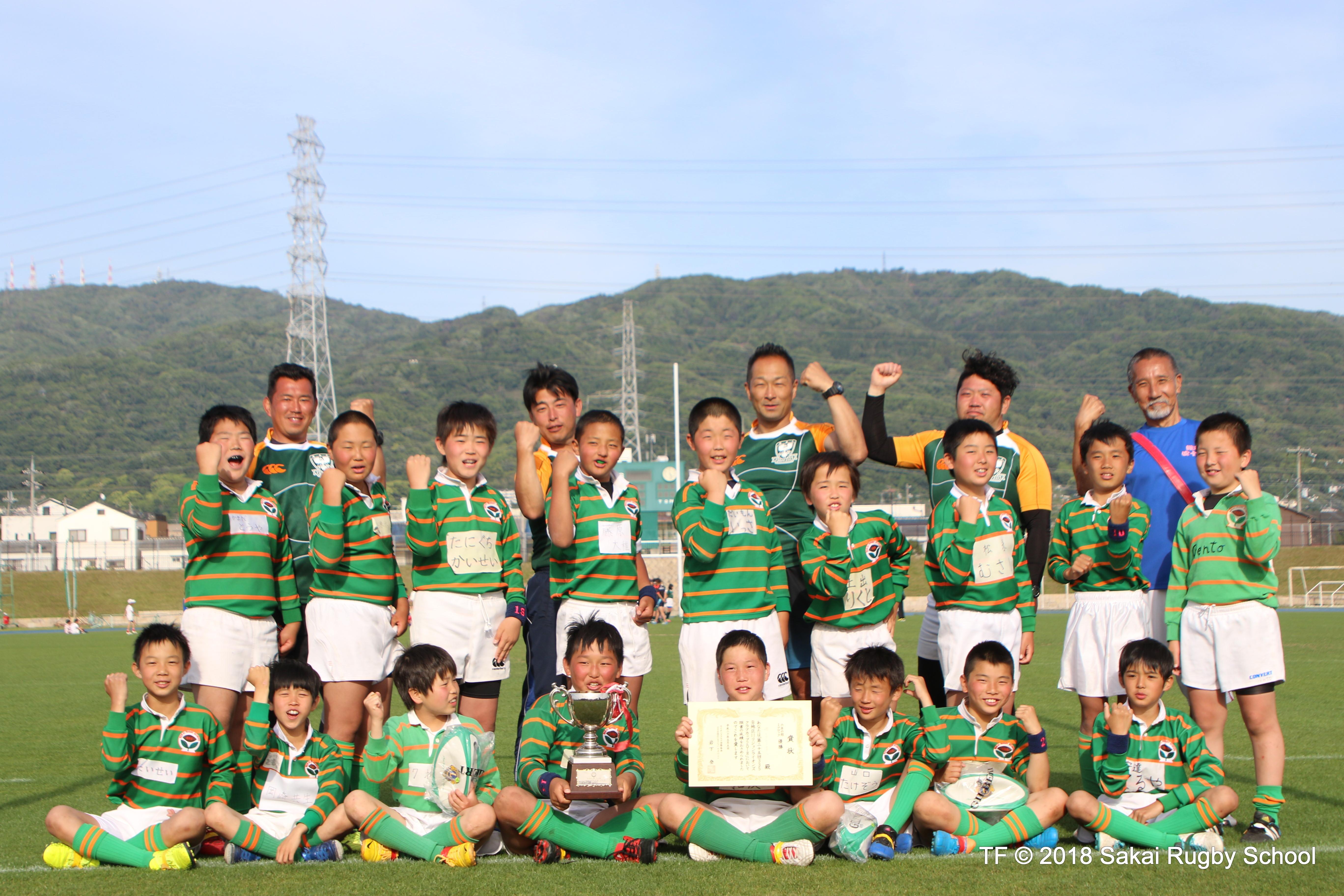 2018-05-05_LionsCup_3425