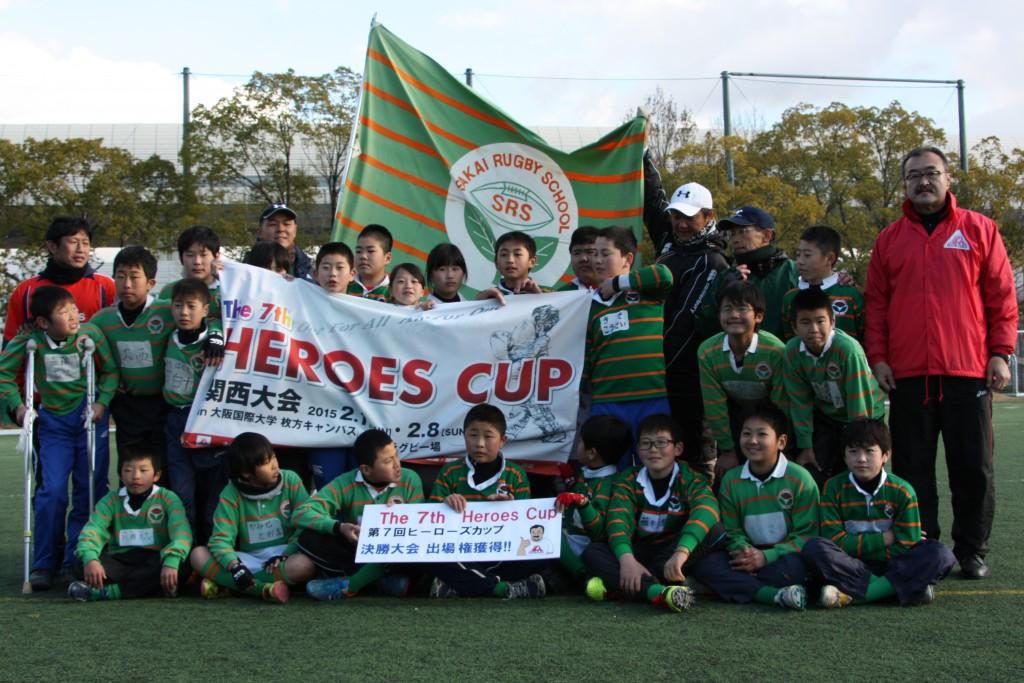 2015-02-01_ヒーローズカップ関西予選_0629